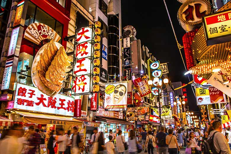 See the Dotonbori district of Osaka by night © Aussie Assault - Flickr Creative Commons